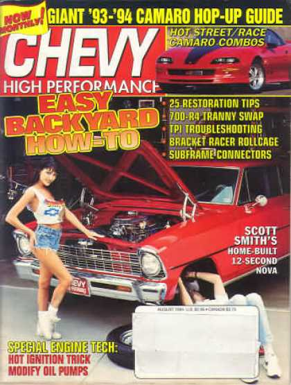 Chevy High Performance - August 1994