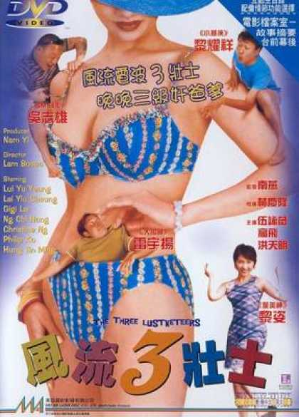 Chinese DVDs - The Three Lustketeers