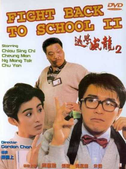 Chinese DVDs - Fight To School 2