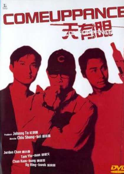 Chinese DVDs - Come Uppance
