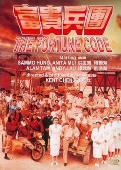 Chinese DVDs - The Fortune Code