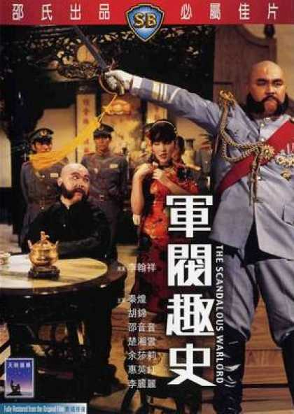 Chinese DVDs - The Scandalous Warlord