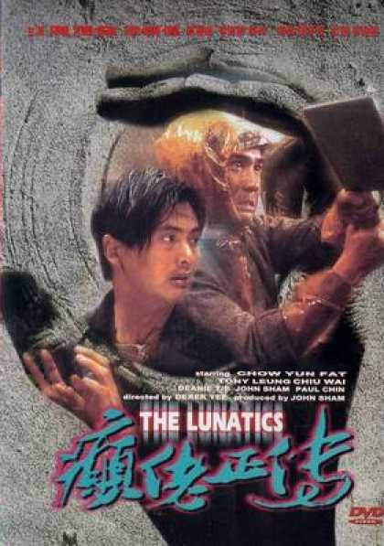 Chinese DVDs - The Lunatics