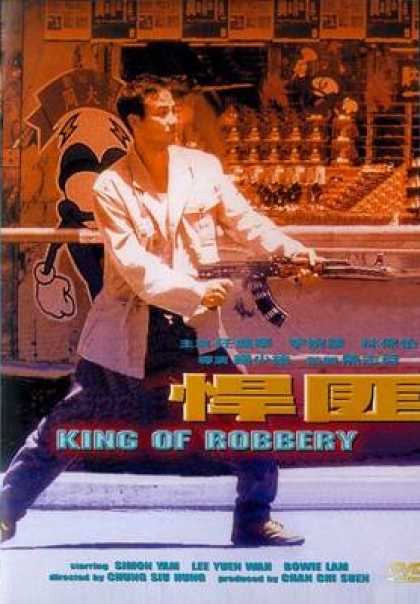 Chinese DVDs - King Of Robbery