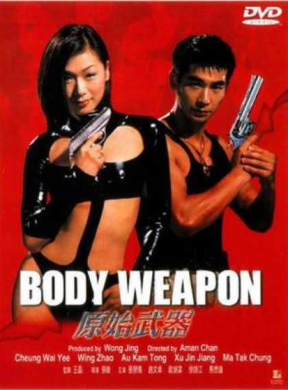 Chinese DVDs - Body Weapon