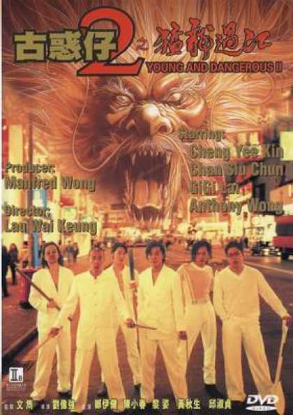 Chinese DVDs - Young And Dangerous 2