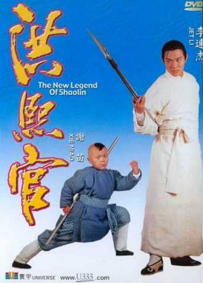 Chinese DVDs - The New Legend Of Shaolin