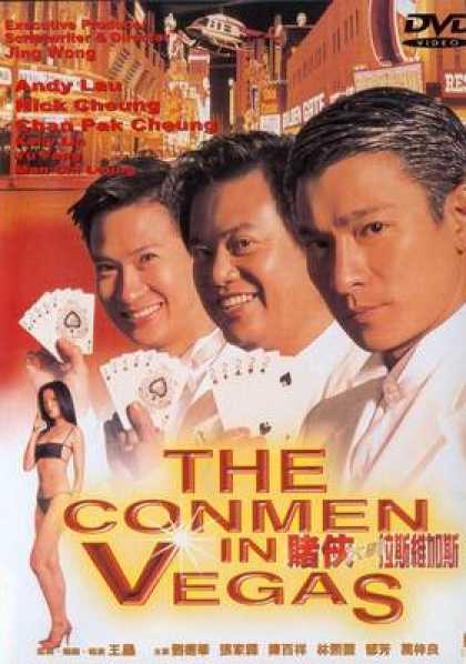 Chinese DVDs - The Conmen In Vegas