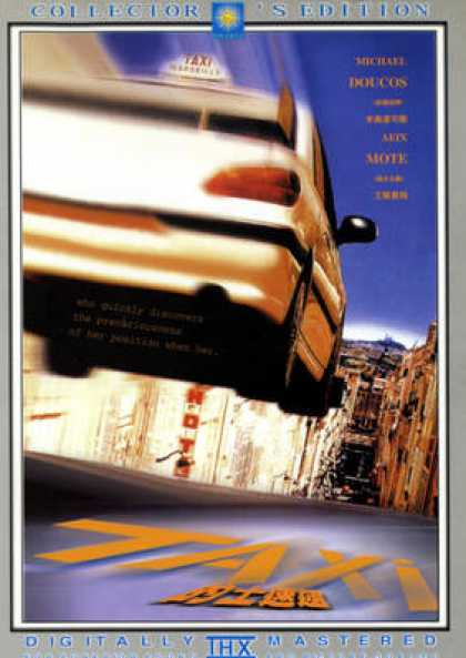Chinese DVDs - Taxi 1