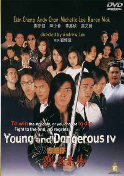 Chinese DVDs - Young And Dangerous 4