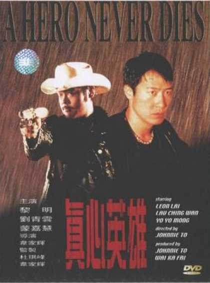Chinese DVDs - A Hero Never Dies