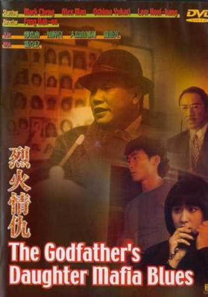 Chinese DVDs - Godfather S Daughter Mafia Blues