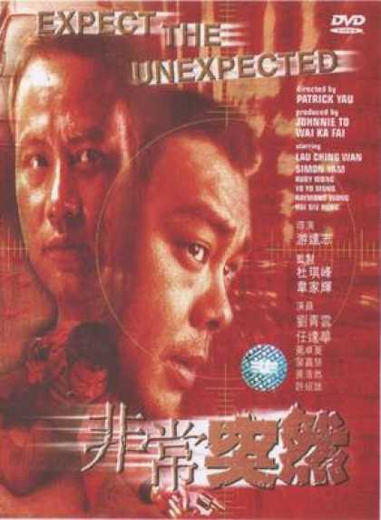 Chinese DVDs - Expect The Unexpected