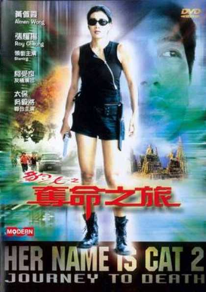 Chinese DVDs - Her Name Is Cat 2