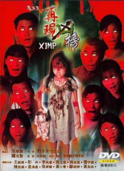 Chinese DVDs - Ximp