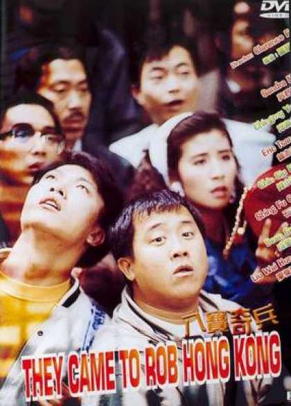 Chinese DVDs - They Came To Rob Hong Kong