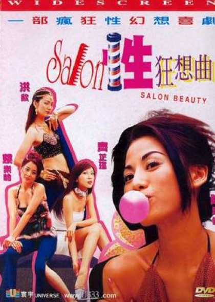 Chinese DVDs - Salon Beauty