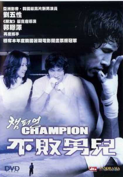 Chinese DVDs - Champion