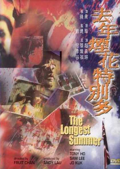 Chinese DVDs - The Longest Summer
