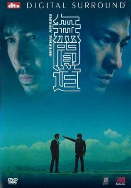 Chinese DVDs - Infernal Affairs