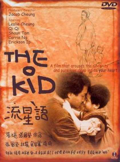 Chinese DVDs - The Kid