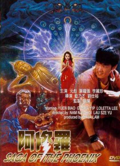 Chinese DVDs - Saga Of The Phoenix