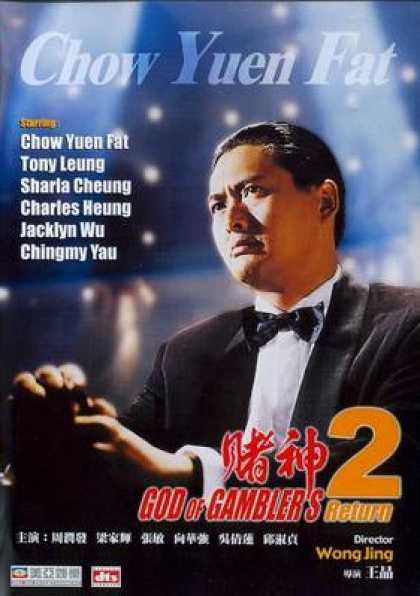 Chinese DVDs - God Of Gamblers Returns