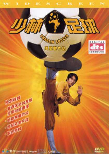 Chinese DVDs - Shaolin Soccer