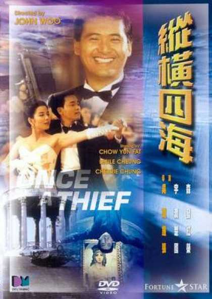 Chinese DVDs - Once A Thief