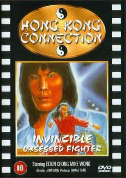 Chinese DVDs - Invincible Obsessed Fighter