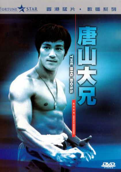 Chinese DVDs - Bruce Lee - The Big Boss 1971