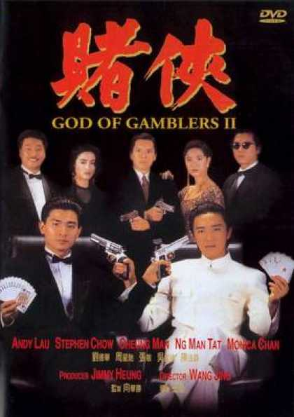 Chinese DVDs - God Of Gamblers 2
