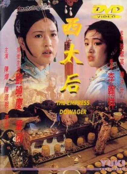 Chinese DVDs - The Empress Dowager