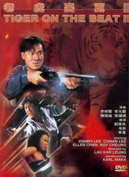 Chinese DVDs - Tiger On The Beat 2