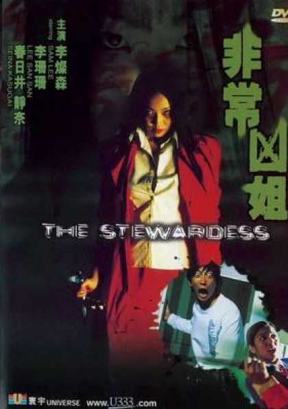 Chinese DVDs - The Stewardess