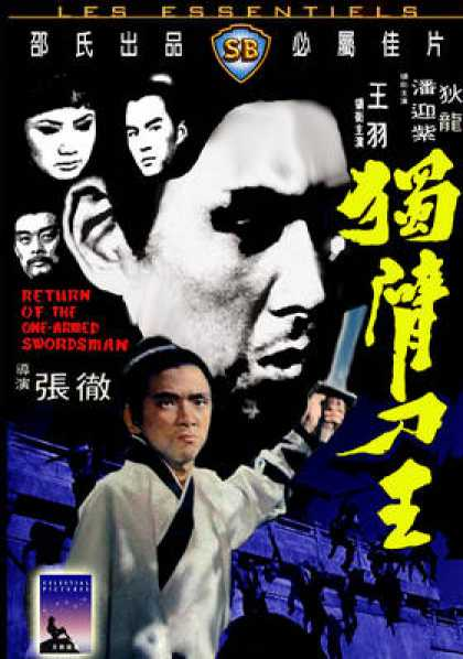 Chinese DVDs - Return Of The One Armed Swordsman