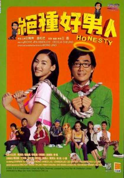 Chinese DVDs - Honesty