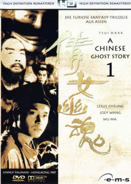 Chinese DVDs - A Chinese Ghost Story 1