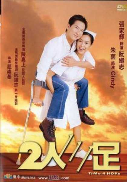 Chinese DVDs - Time 4 Hope