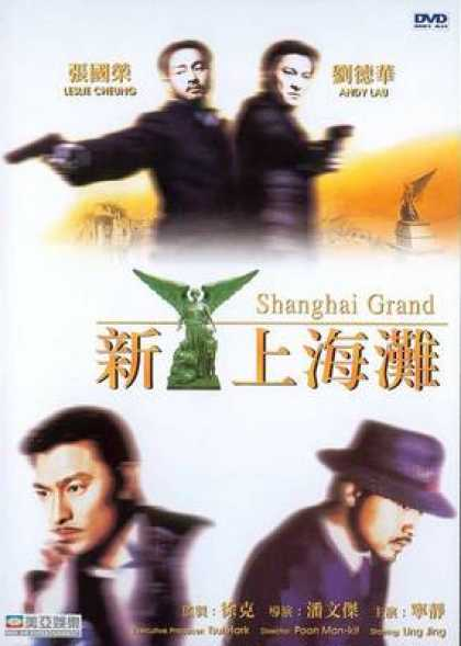 Chinese DVDs - Shanghai Grand