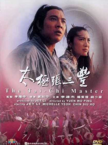 Chinese DVDs - The Tai Chi Master