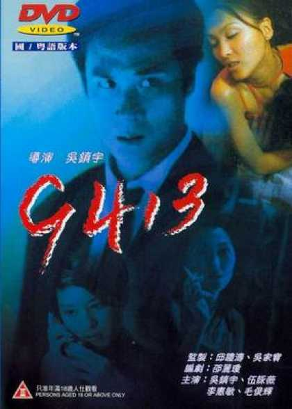 Chinese DVDs - 9413