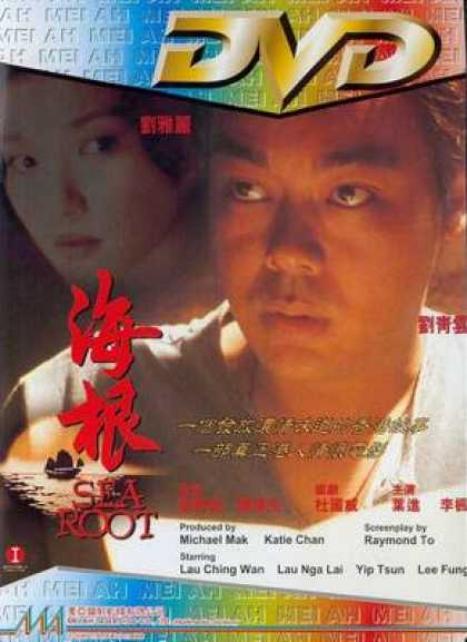 Chinese DVDs - Sea Root