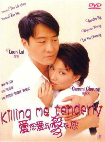 Chinese DVDs - Killing Me Tenderly