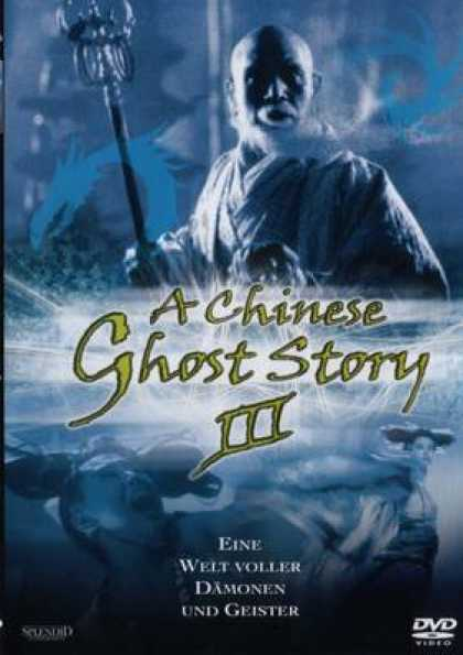 Chinese DVDs - A Chinese Ghost Story 3