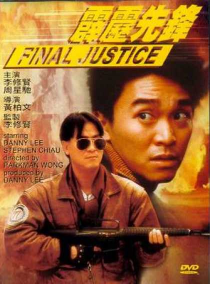 Chinese DVDs - Final Justice Chow Sing Chi