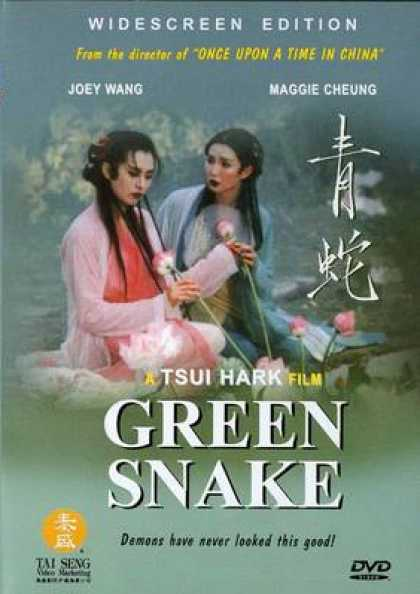 Chinese DVDs - Green Snake