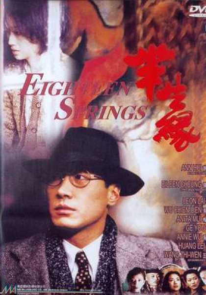 Chinese DVDs - Eighteen Springs