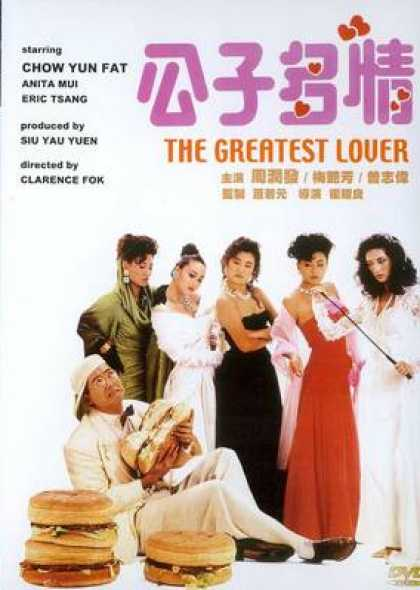 Chinese DVDs - The Greatest Lover