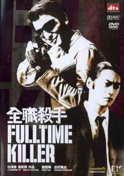 Chinese DVDs - Fulltime Killer